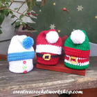 Christmas Gift Baskets pattern