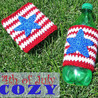 4th of July Cool Crochet Cozy